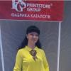 PRINTSTORE GROUP выступили полиграфическим спонсором PR-фестиваля