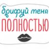 «Сльози маркетолога»: креатив від Royenko Agency