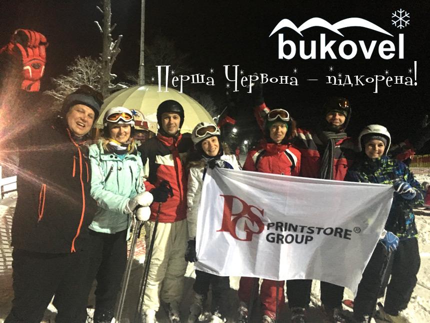 Bukovel_Перша-Червона-вночі